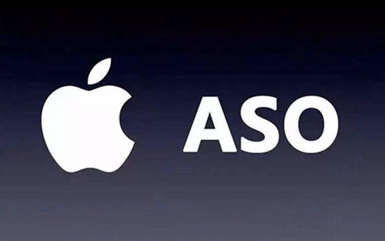 苹果官方:对ASO优化的5点建议
