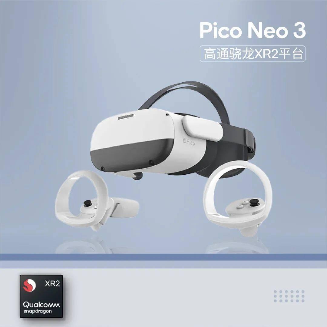 鸟哥笔记,科技创新,Tech星球,VR/AR,行业研究,科技消费,电子产品