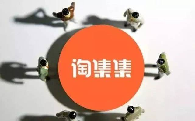 鳥哥筆記,行業動態,艾永亮,行業動態,運營模式,營銷