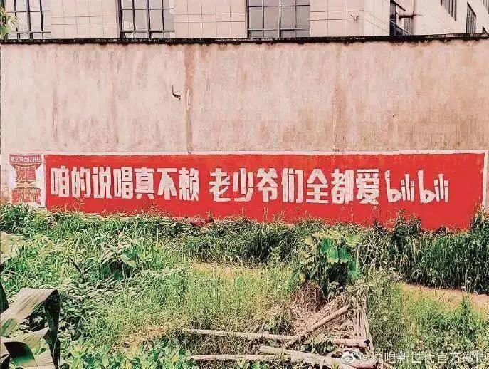 """020土味广告大全"""""""